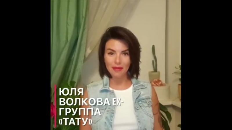 Юля Волкова приглашает на День рождения ТРК Модный Квартал.