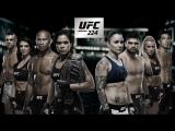 Смешанные единоборства. UFC. Прямая трансляция из Бразилии (А. Нуньес - Р. Пеннингтон) (12+)