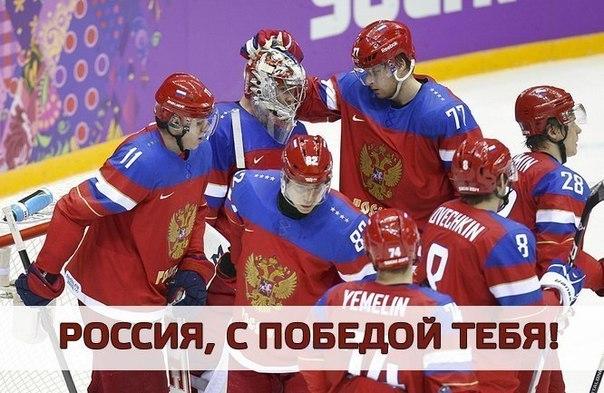 Хоккей. Чемпионаты Мира, КХЛ, НХЛ.  - Страница 4 QcZcFMaiJWY