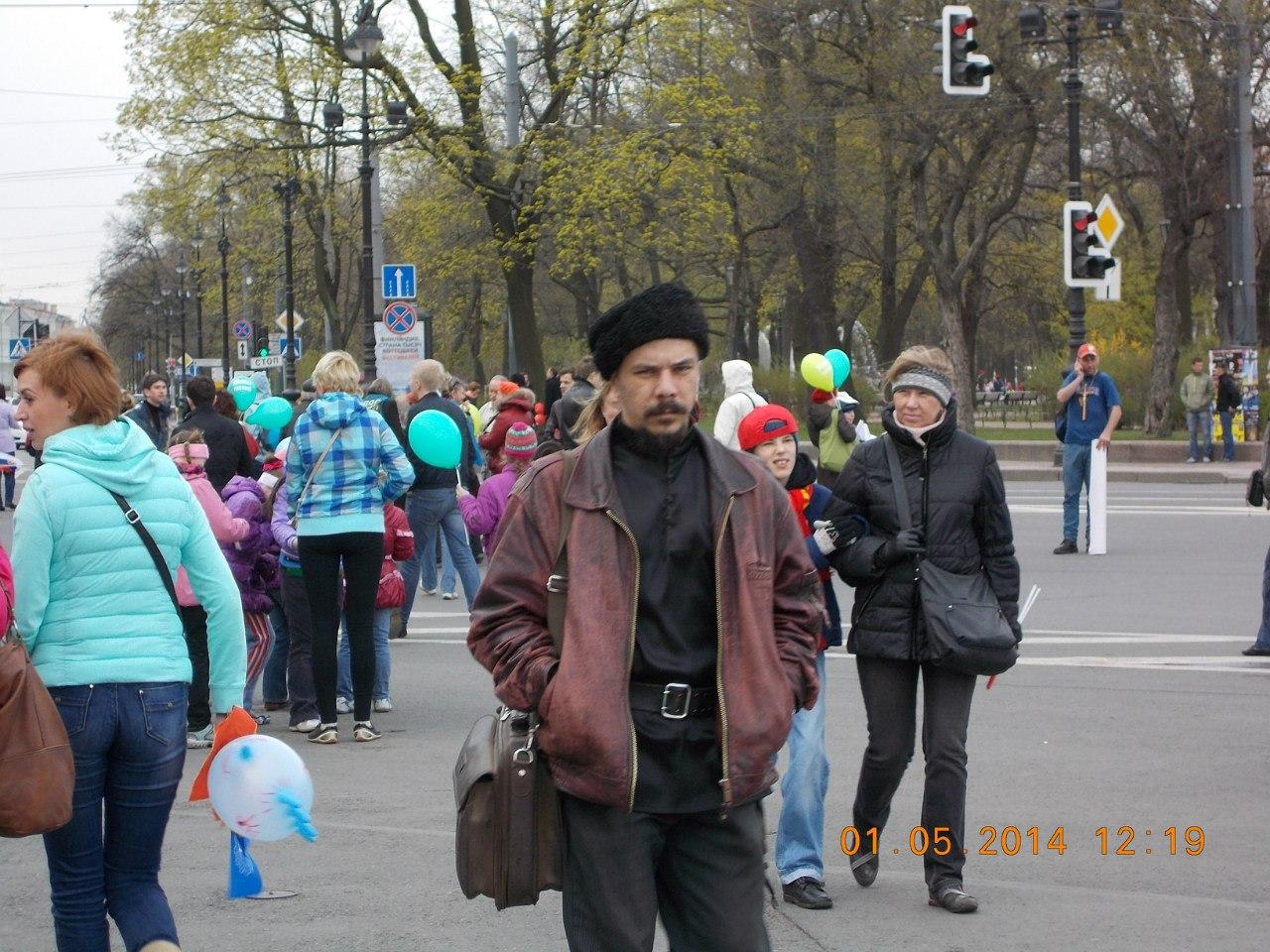 Центр физкультуры Фрунзенского района. Первомайская демонстрация солидарности трудящихся.