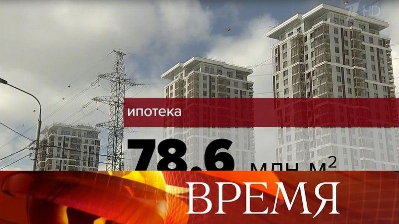 Дмитрий Медведев пообещал обновленному российскому правительству много важной и интересной работы.