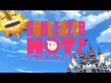 Soul Eater Not / Пожиратель душ НЕТ (TV-2) - 2 сезон 2 серия [EneerGy & Микробелка]