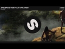 Afro Bros Trobi ft. La Toya Linger - Savage (Official Audio)