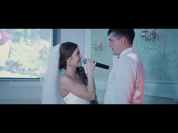 Невеста поет на свадьбе Песня жениху мужу Кавер Тимати и Егор Крид Где ты где я MFYRND