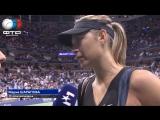 Maria Sharapova Interview US Open 3R