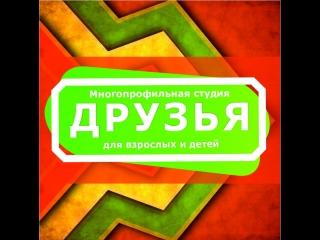 ems- тренировки ДРУЗЬЯ Парковый Пермь