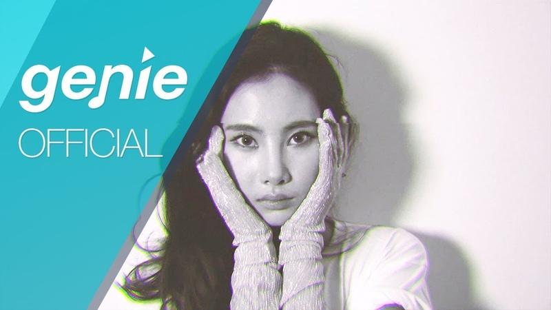 015B x 유라(youra) - 나의 머리는 녹색 My Hair Is Green Official MV