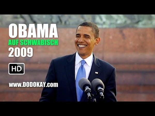 Dodokay Obama schwäbisch 2009 Fahrräder im Hausgang