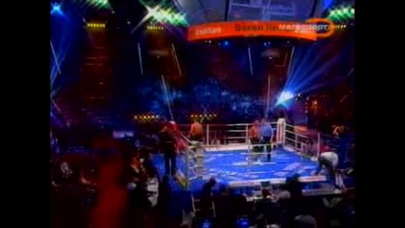 Тарас Биденко - Андреас Сидон. 28 октября 2006 года. Телеканал