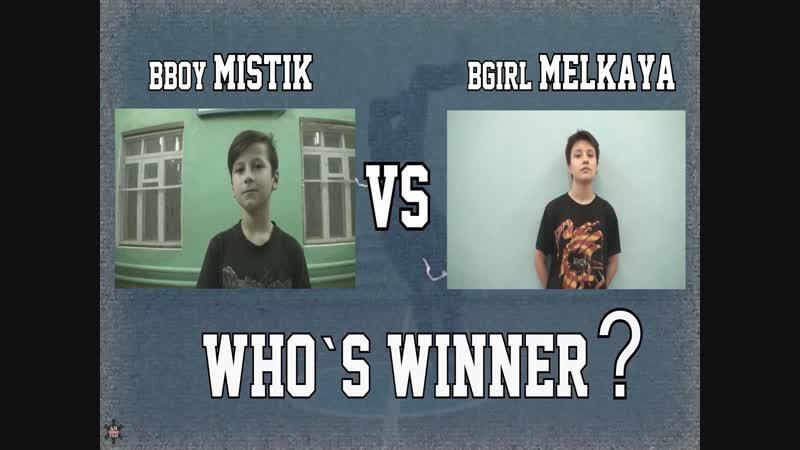 ANUF_OnLine Battle 2018_Мистик vs Мелкая