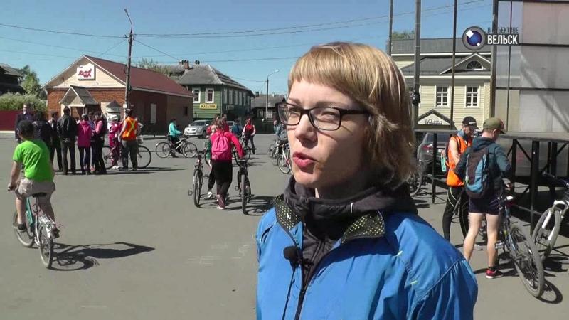 Городское телевидение. Программа В объективе Вельск. На центральной площади города дан старт велосезону 2018.