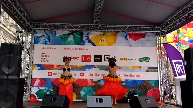 E kume kume @ «Аллея парящих зонтиков» ♥ Maohi tribe ♥ Tahitian dance in Russia