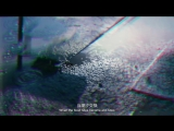 LuHan 鹿晗 Catch me when I fall Remix [Feat.R3HAB] Official Music Video