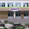 Школа №19 г.Димитровград