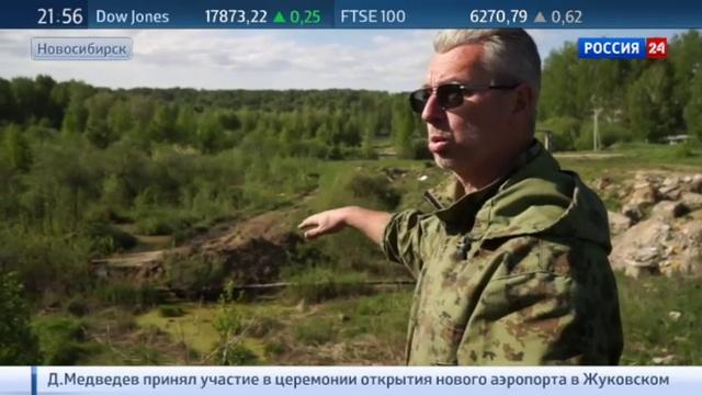 Новости на Россия 24 • В Новосибирске браконьеры спустили воду в пруду РАН и забрали всю рыбу