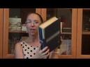 Словари и учебники по итальянскому языку. Часть 1. Мои любимые словари