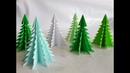 Оригами Ёлка из бумаги без клея DIY Arbol de Navidad de Christmas tree