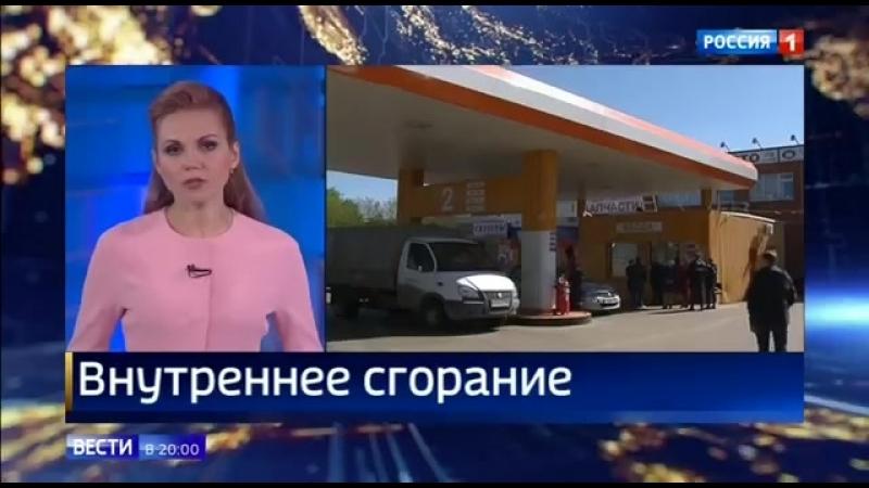 Бензин в РОССИИ начал ДОРОЖАТЬ со страшной скоростью_ Срочно