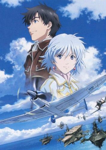 пилот и принцесса скачать торрент - фото 3