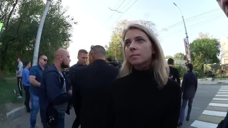 20 10 2018 Наталья Поклонская о трагедии в Керченском политехническом колледже