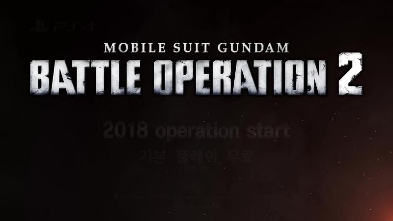 [SP Movie]PS4 Game - MOBILE SUIT GUNDAM BATTLE OPERATION 2 PV(KR Version)