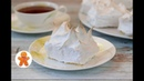 Лимонные Пирожные под Сладкой Шапочкой