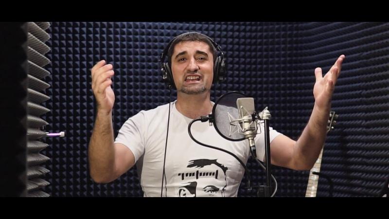 David Tatevosian and Azat Avetyan - Yeli yeli Nikol jan