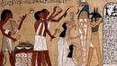 Использование ароматических веществ в погребальном ритуале Древнего Египта