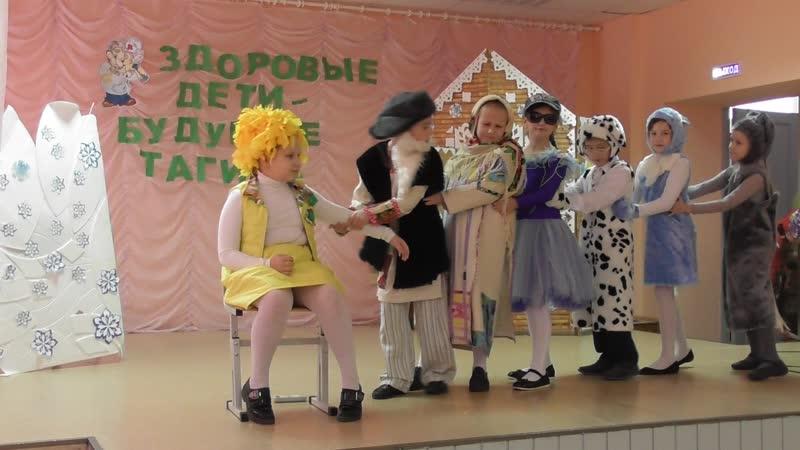 2А Репка - 1 фестиваль сказок по здоровому образу жизни в рамках игры Я - тагильчанин