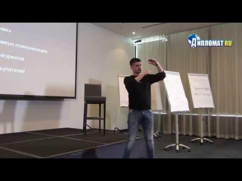 Никита Белоголовцев Нативная реклама которая работает на результат