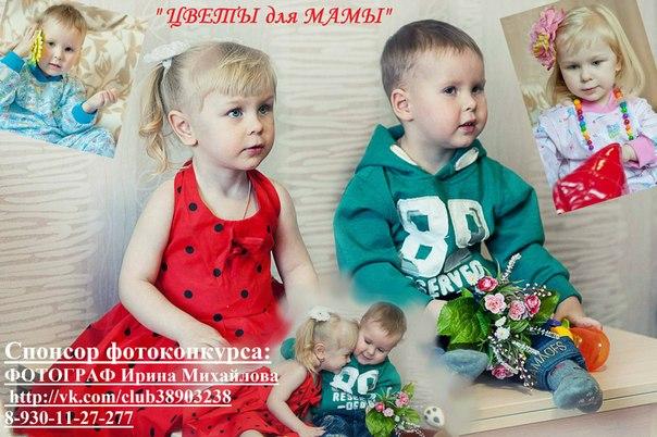 http://cs421819.vk.me/v421819944/4baf/3Ako-s9_bx4.jpg