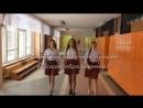 Снежинск Позитроны шк 121