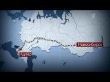 В Краснодарском крае сошел с рельсов поезд Новосибирск-Адлер - Первый канал