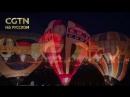 Открылся фестиваль воздушных шаров в Бристоле (Великобритания).