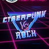 CyberPunk VS ROCK  | Yalta 04/05/19 |