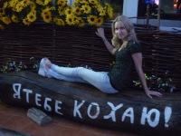 Светлана Максименко, 16 октября , Минск, id143083299