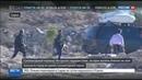 Новости на Россия 24 • Бесплатная рабочая сила и живой щит: боевики не выпуситили людей из Алеппо