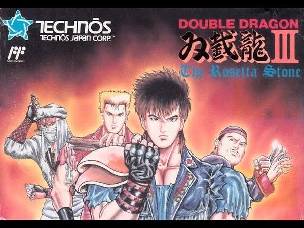 Double Dragon 3 - Famicom Nes Dendy