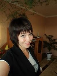 Роза Мелешкина, 17 января , Осиповичи, id98346048