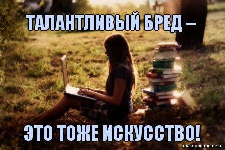 http://cs316219.vk.me/v316219853/3587/lkCzxRujm9o.jpg