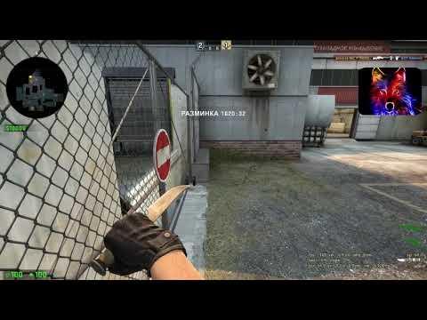 Пять прострелов на карте de_cache