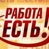 59 ru работа