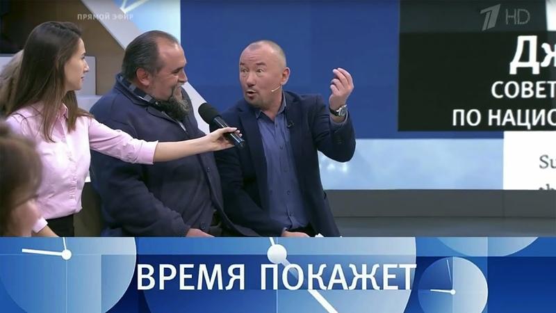 Время покажет._29-10-18Украина время разочарованияТема выпуска — общественные настроения на Украине. Эксперты говорят о провале в прокате патриотического фильма Позывной Бандерас,