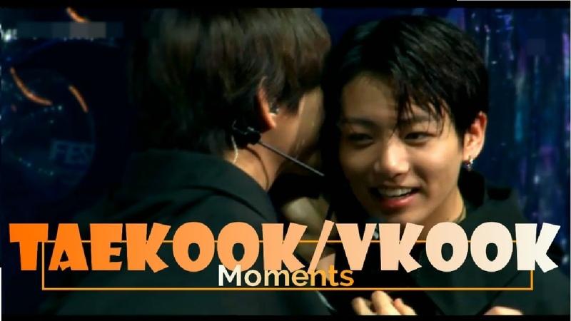 TaekookVkook moments [ Re_upload ]