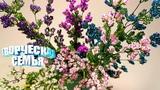 Лаванда из бисера— подробный мастер-класс. Бисероплетение✔️Beaded flowers, Lavender