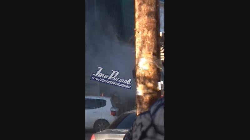 Пожар в магазине на Спартаковской 29 11 18 Это Ростов на Дону