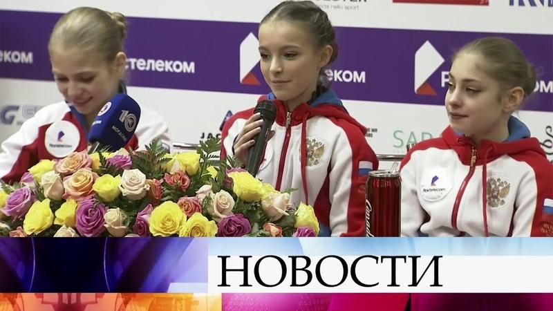 Неосознанный интуитивный прогноз об обладателях пьедестала чемпионата России по ФГ среди женщин - одиночниц сбылся.