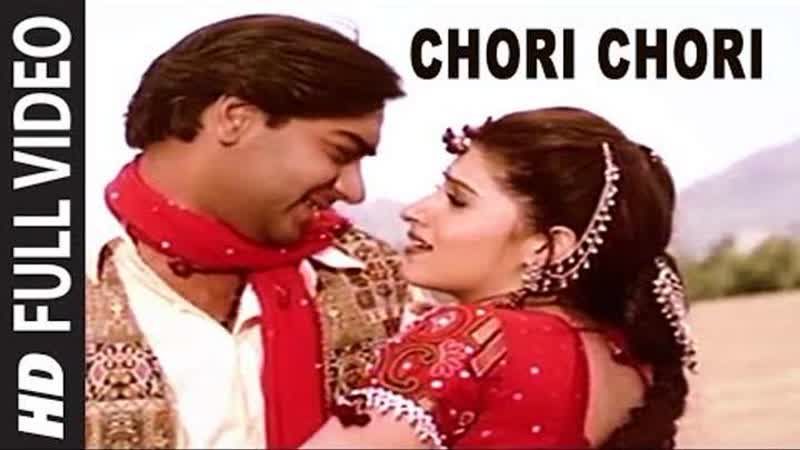 Chori Chori (Itihaas) - Twinkle Khanna-Ajay Devgan (1080p HD ).Video Songs.