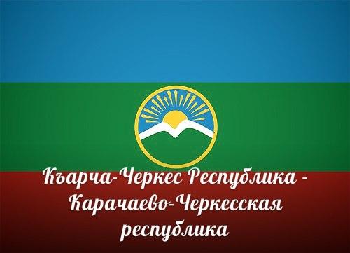 Радио Восток-FM Vostok-FM - Кавказ клубняк: Скачать