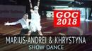 Marius-Andrei Balan Khrystyna Moshenska | Шоу 4 | 2018 Открытый Чемпионат Германии (GOC 2018)